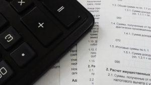 איך מוציאים חשבונית חד פעמית?